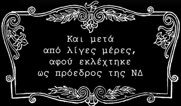 xsipna-agathokli